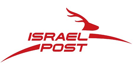 Israel post taxes information.