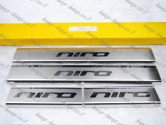 Door sill lining for KIA NIRO I 2016—2020 Chrome Scuff Plate Cover