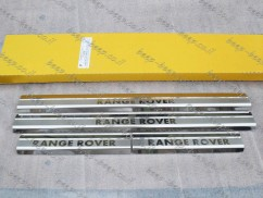 Door sill lining for LAND ROVER RANGE ROVER EVOQUE I 2010—2019 Chrome Scuff Plate Cover