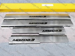 Door sill lining for MAZDA 3 III 2014—2018 Chrome Scuff Plate Cover