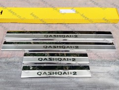 Door sill lining for NISSAN QASHQAI +2 2007—2013 Chrome Scuff Plate Cover