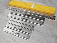 Door sill lining for SKODA RAPID I 2012—2020 Chrome Scuff Plate Cover
