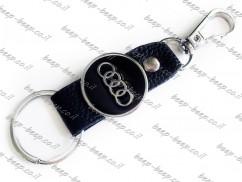 Car keychain / Key ring / Key chain for Audi