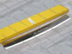 Rear Bumper Lining for HYUNDAI ELANTRA MD 2011—2015 Chrome Cover Protector