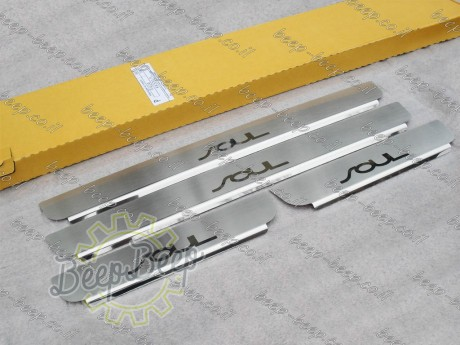 N.Niko Door sill lining / Chrome cover / Scuff plate for KIA SOUL II 2014—2019 - Picture 2