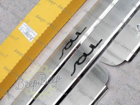 N.Niko Door sill lining / Chrome cover / Scuff plate for KIA SOUL II 2014—2019 - Picture 4