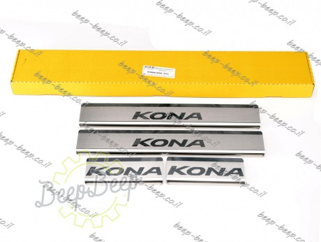 N.Niko Door sill lining for HYUNDAI KONA 2017—2021 Chrome Scuff Plate Cover - Picture 1