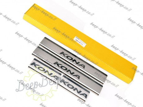N.Niko Door sill lining for HYUNDAI KONA 2017—2021 Chrome Scuff Plate Cover - Picture 2