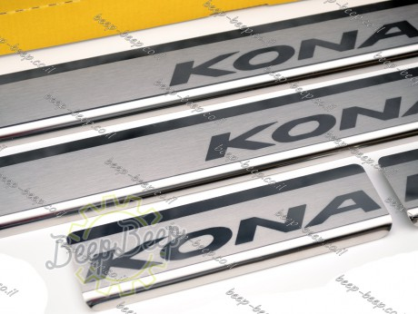 N.Niko Door sill lining for HYUNDAI KONA 2017—2021 Chrome Scuff Plate Cover - Picture 6