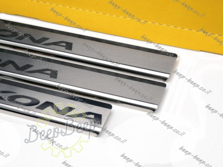 N.Niko Door sill lining for HYUNDAI KONA 2017—2021 Chrome Scuff Plate Cover - Picture 7
