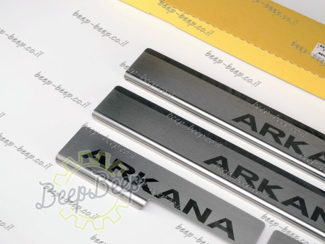 N.Niko Door sill lining for RENAULT ARKANA 2019—2022 Chrome Scuff Plate Cover - Picture 3