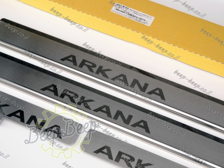 N.Niko Door sill lining for RENAULT ARKANA 2019—2022 Chrome Scuff Plate Cover - Picture 5