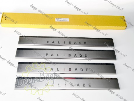 N.Niko Door sill lining for HYUNDAI PALISADE 2019—2021 Chrome Scuff Plate Cover - Picture 1