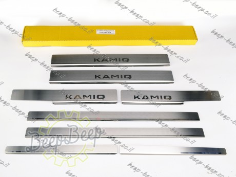 N.Niko Door sill lining for SKODA KAMIQ I 2019—2021 Chrome Scuff Plate Cover - Picture 1