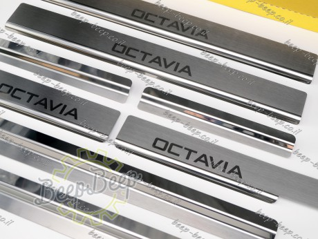N.Niko Door sill lining for SKODA OCTAVIA IV 2020—2021 Chrome Scuff Plate Cover - Picture 5