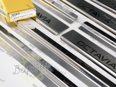 N.Niko Door sill lining for SKODA OCTAVIA IV 2020—2021 Chrome Scuff Plate Cover - Picture 8