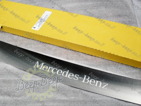 N.Niko Rear Bumper Lining / Chrome Cover Protector for MERCEDES R-CLASS W251 2005—2013 - Picture 5