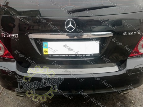 N.Niko Rear Bumper Lining / Chrome Cover Protector for MERCEDES R-CLASS W251 2005—2013 - Picture 8
