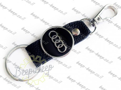 Oker Car keychain / Key ring / Key chain for Audi - Picture 1
