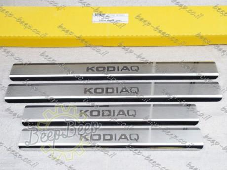 N.Niko Door sill lining / Chrome cover / Scuff plate for SKODA KODIAQ I 2016—2019 - Picture 2