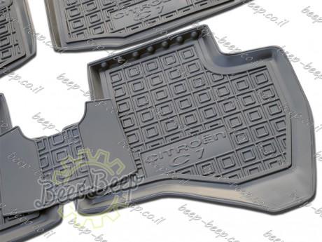 AV-G Fully Tailored Rubber / Set of 5 Car Floor Mats Carpet for CITROEN C1 II 2018—2020 - Picture 4