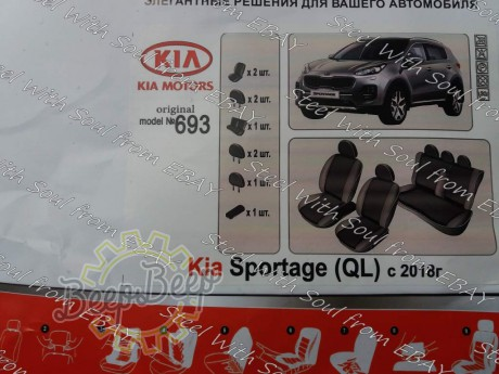 EMC-El Set front + rear of fully tailored seat covers for KIA SPORTAGE IV 2018—2020 - Picture 12