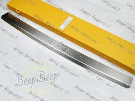N.Niko Rear Bumper Lining / Chrome Cover Protector for HYUNDAI IONIQ 2016—2020 - Picture 1