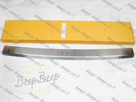 N.Niko Rear Bumper Lining / Chrome Cover Protector for HYUNDAI IONIQ 2016—2020 - Picture 2