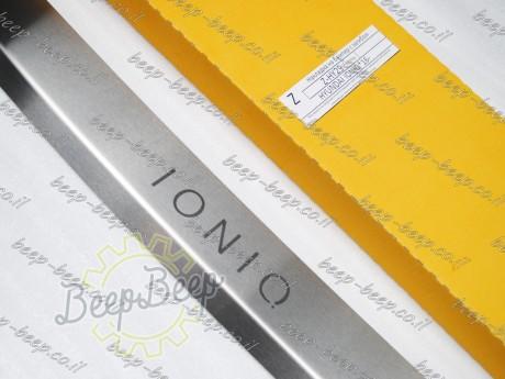 N.Niko Rear Bumper Lining / Chrome Cover Protector for HYUNDAI IONIQ 2016—2020 - Picture 3